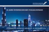 60 Jahre Österreichischer Stahlbauverband