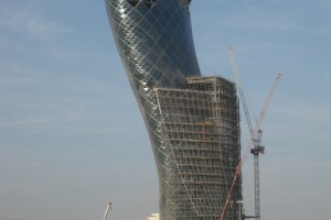 Capital Gate at ADNEC - Waagner Biro Stahlbau